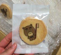モリオクッキーのサムネール画像