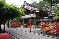 300px-Yasui_Kompira-gu_Kyoto_Japan01s3.jpg
